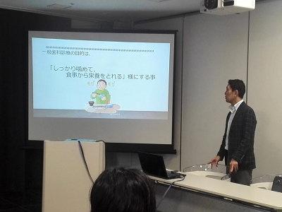 seminar161020b