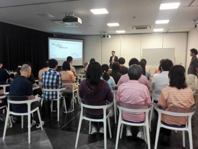 seminar161020c