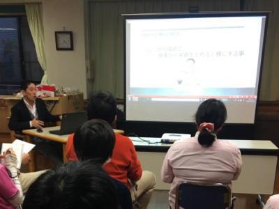 seminar161129b