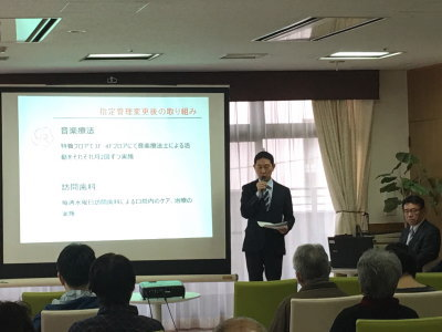 seminar161211c
