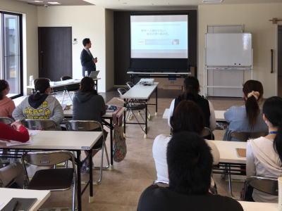 seminar170504b