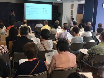 seminar170521b