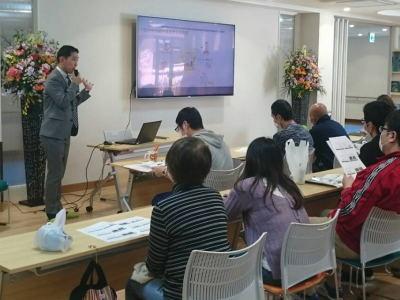 seminar180124a