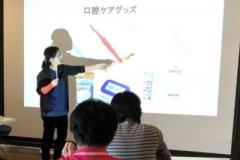 seminar180329c